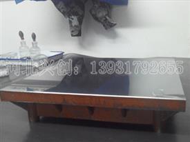 压砂平板-铸铁压砂平板