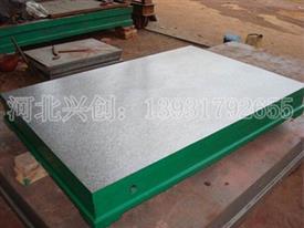 划线平板-铸铁划线平板