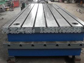 焊接平台-铸铁焊接平台-焊接工作平台