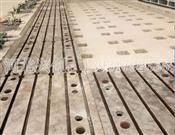铸铁平台使用案例