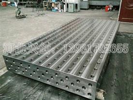 三维柔性焊接平台-三维焊接工装平台